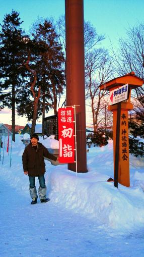 20150101_初詣@下川神社1