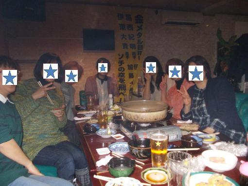 20150117_芸能保存会新年会
