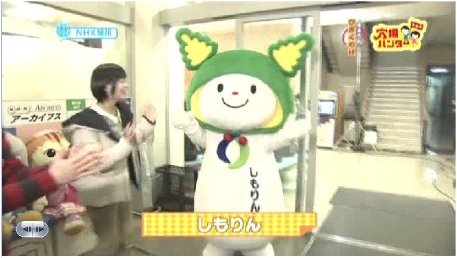 20150123_NHK旭川放送局_1