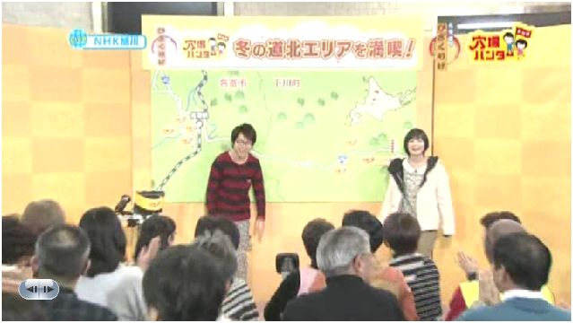 20150123_NHK旭川放送局_2