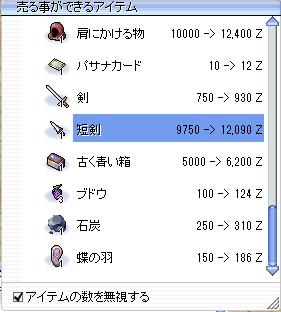 ro_20150617