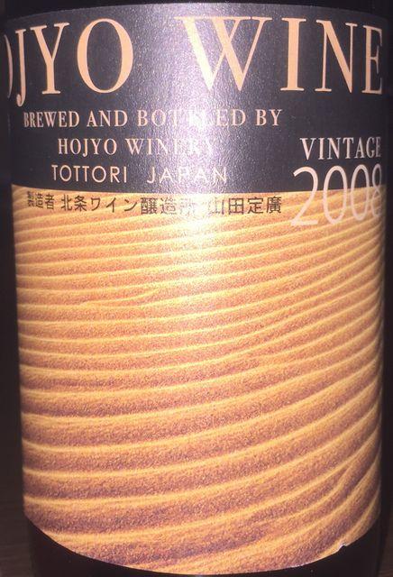 Hojyo Wine Vintage 2008