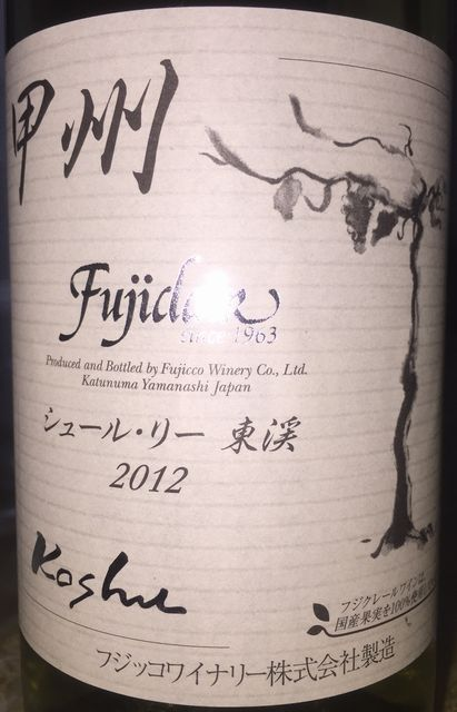 Koshu Fujiclair sur lie Toukei Fujikko Winery 2012 Part1