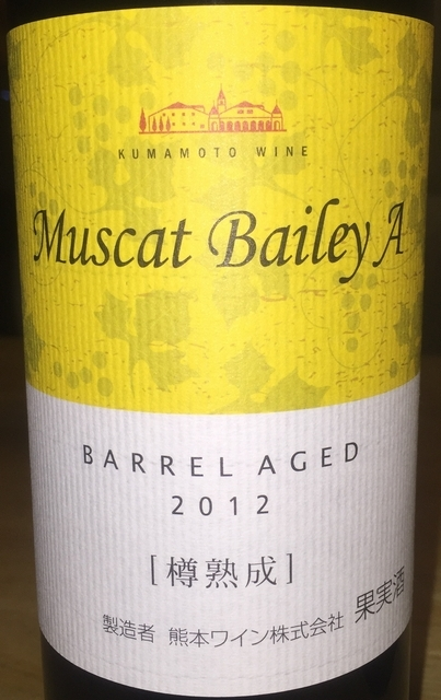 Muscat Bailey A Barrel Aged Kumamoto Wine 2012