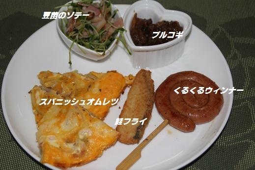 夕食 2014-12-16