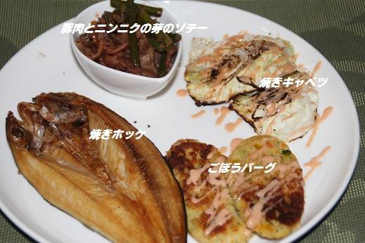 夕食 2014-12-17
