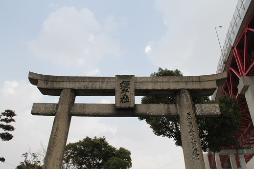 蛭子神社 2015-1-11-3