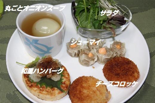 美味しい物 2015-1-3