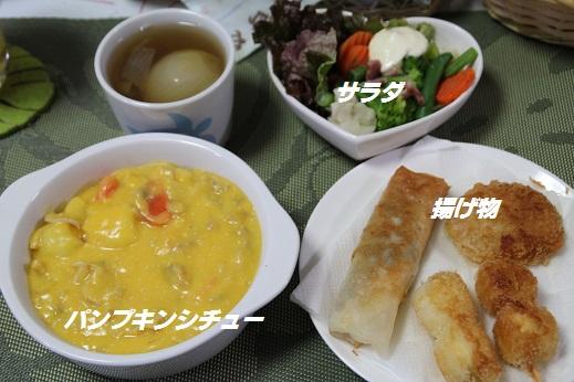 美味しい物 2015-1-4