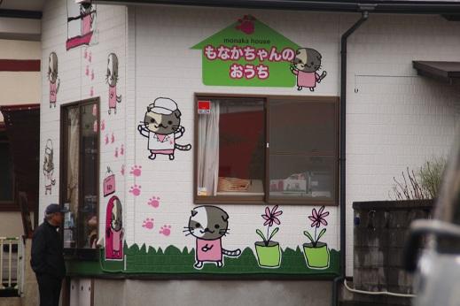 もなかちゃんまりんちゃん 2015-2-22-1