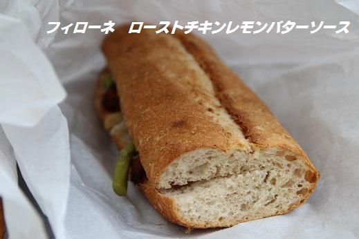 小倉城2 2015-3-30-8