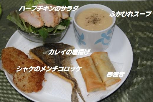 先週のご飯4
