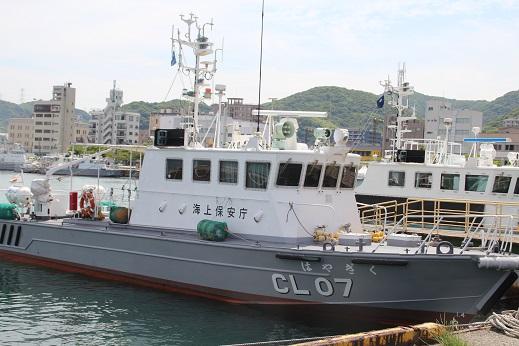 船2 2015-5-24-1