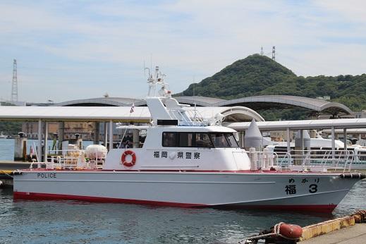 船2 2015-5-24-6