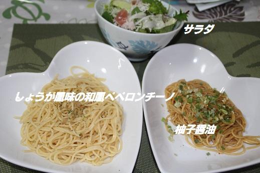 夕食 2015-6-6