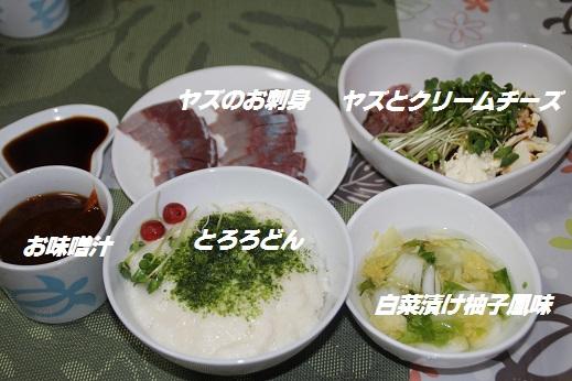 夕食 2015-6-7