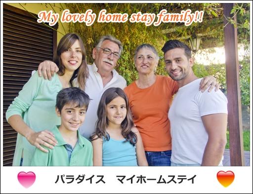 home stay family yuriko
