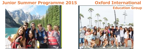 ISIS Summer programme 2015