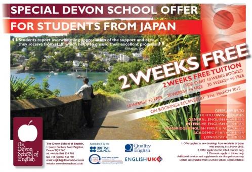 Devon Japan offer 2015 1