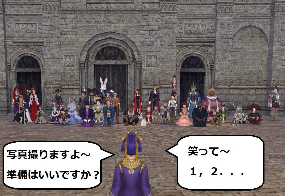 battle201504262.jpg