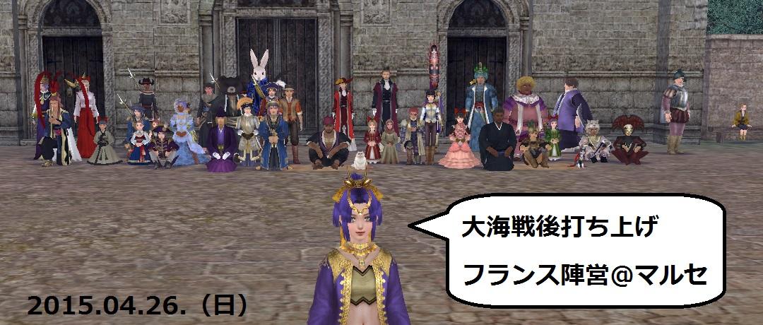 battle201504263.jpg