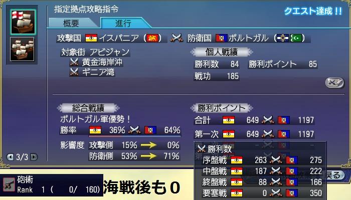 battle201505221.jpg
