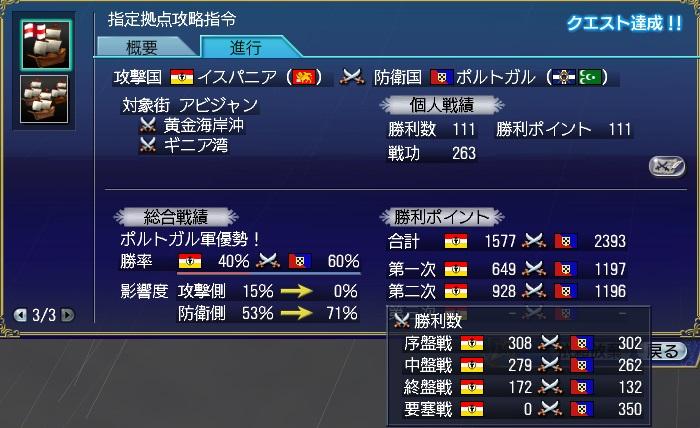 battle201505231.jpg