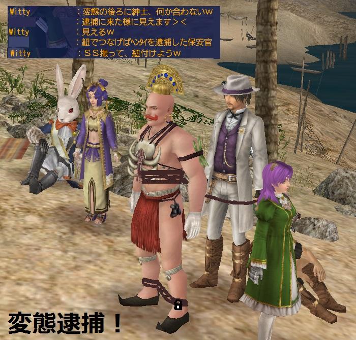 battle201505232.jpg