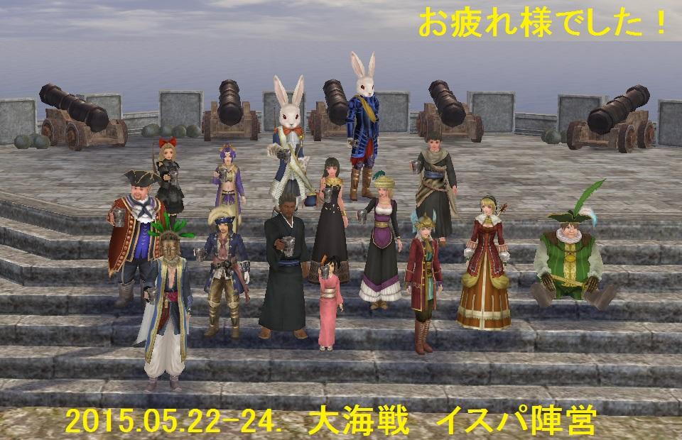 battle201505243.jpg