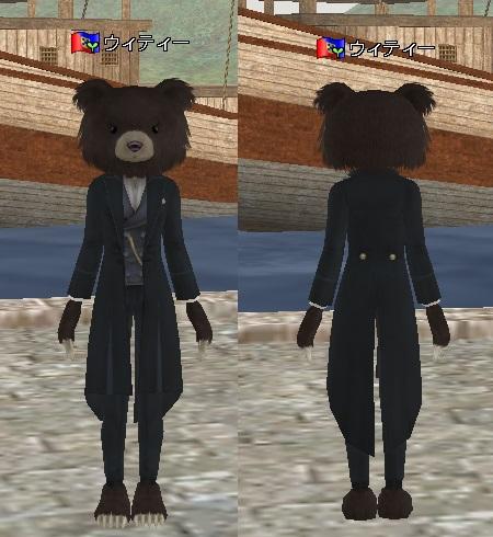 bear201505011.jpg