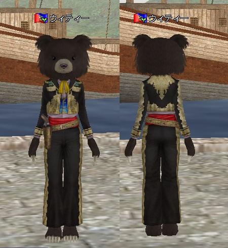 bear201505012.jpg