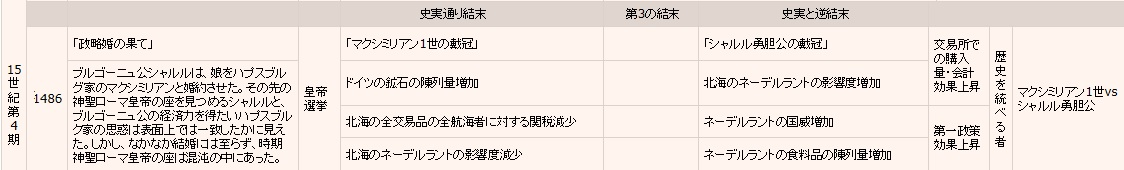 event2014040.jpg