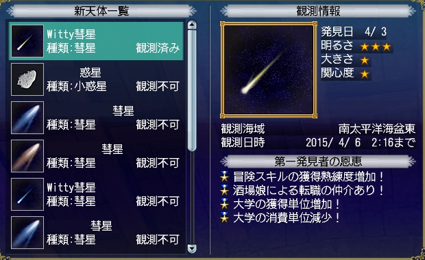 star201504061.jpg