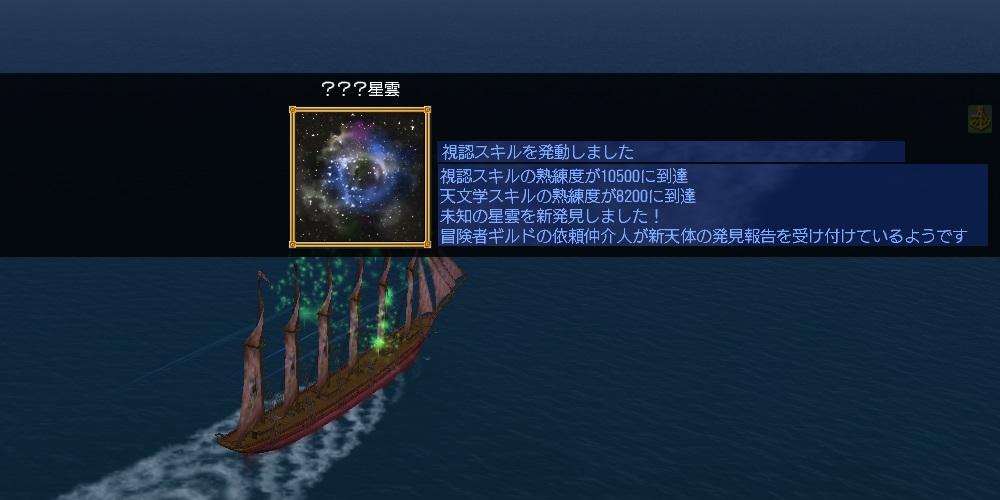 star201504063.jpg