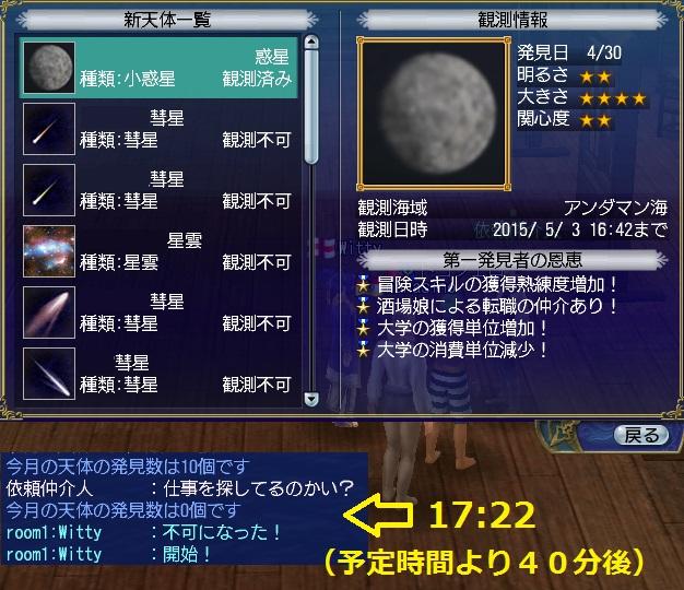 star201505021.jpg