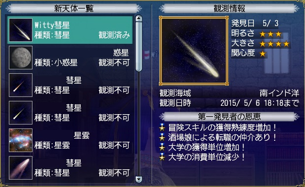 star201505030.jpg