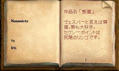 yuru-Iris2.png