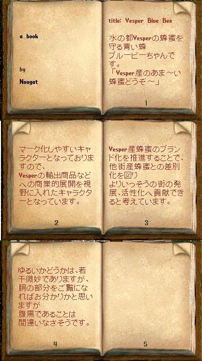 yuru-Nougat2.png