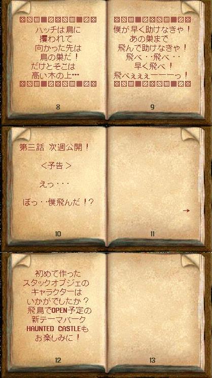 yuru-taiyouji4.png