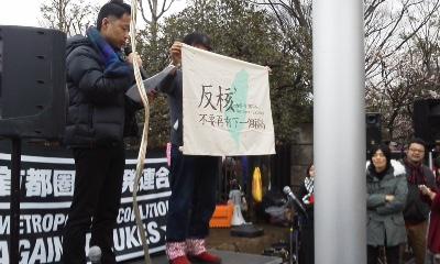 150308_09~NoNukesDay台湾から