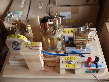 P3100014バーナーテスト