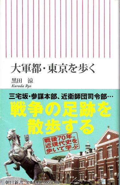 img005黒田さん本