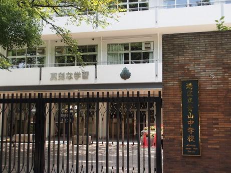 P8150244青山中学校