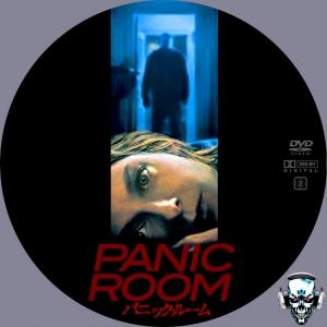 Dvd world 39 s end custom dvd labels for Custom panic room