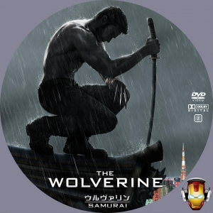 The Wolverine V2
