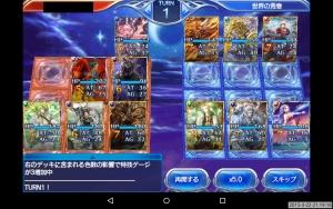 2015-03-22 准将勝ち