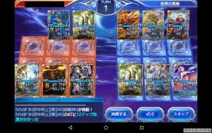 2015-03-22 准将勝ち2