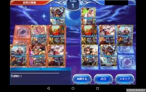 2015-03-22 少将勝ち2