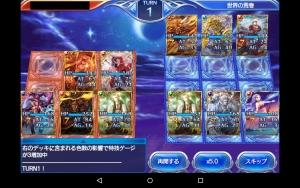 2015-03-24少将負け4