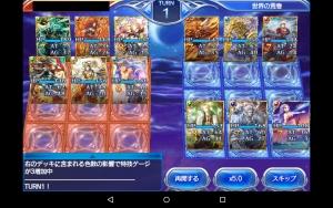 2015-03-24少佐勝ち7